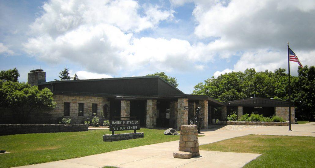 "Photo of Harry Byrd Visitor Center - Shenandoah National Park height=""567"" width=""302"""